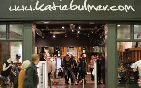 Katie Bulmer Cooke – Pop Up Fitness Shop | The Bridges, Sunderland